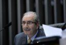 STJ envia processo contra Eduardo Cunha para Justiça Eleitoral<BR><BR>